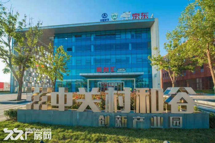 (出租)涿州高碑店和谷产业园50年大产权可生产-图(5)