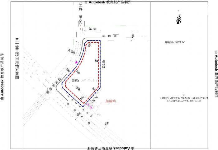 辽宁营口沿海产业基地土地出售-图(1)