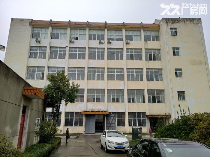 出租宜昌点军区紫阳路厂房土地13700平方建筑面积5930平方施齐全-图(2)