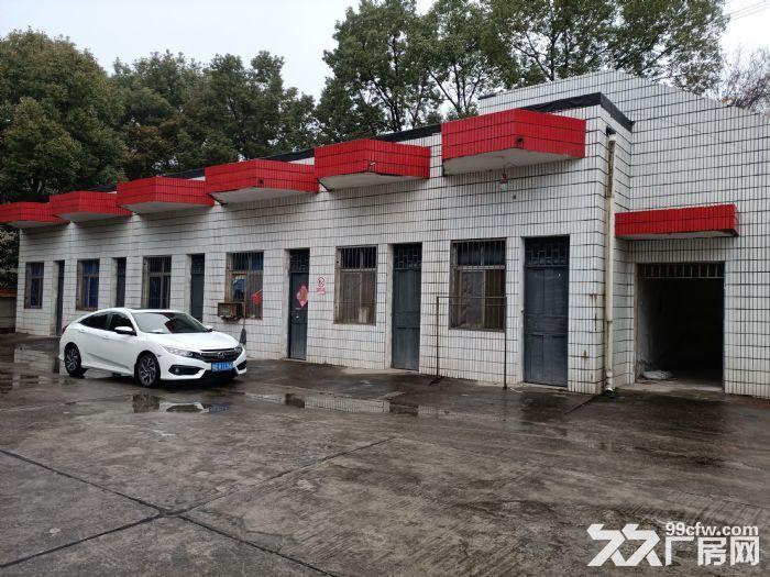 出租宜昌点军区紫阳路厂房土地13700平方建筑面积5930平方施齐全-图(3)