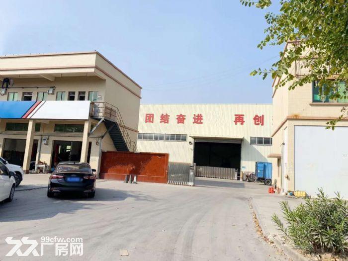 佛山市三水区乐平范湖工业园C区三花路厂房总面积约7600平方米(可分租)-图(1)