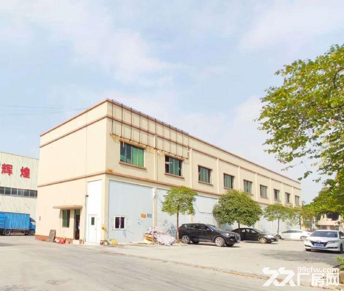 佛山市三水区乐平范湖工业园C区三花路厂房总面积约7600平方米(可分租)-图(2)