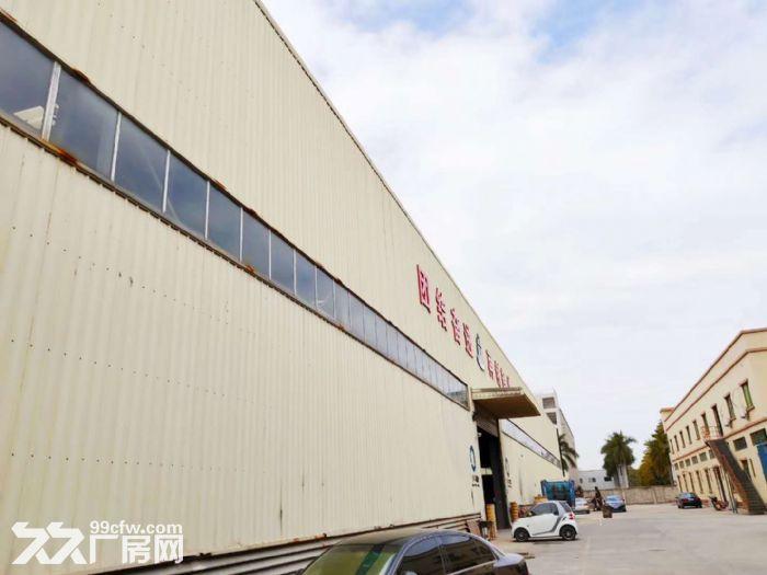 佛山市三水区乐平范湖工业园C区三花路厂房总面积约7600平方米(可分租)-图(4)