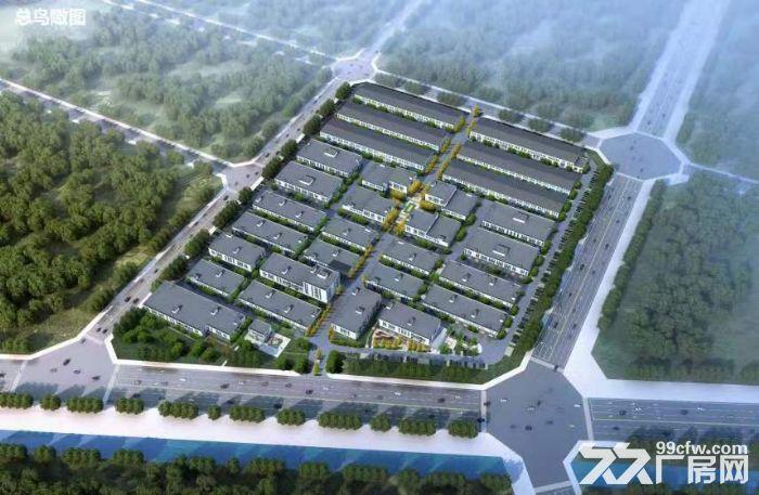 [标准厂房]烟台市福山区.中南高科智能制造产业园钢结构厂房出售产证齐全有环评-图(3)