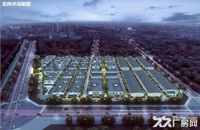 [标准厂房]烟台市福山区.中南高科智能制造产业园钢结构厂房出售产证齐全有环评-图(6)