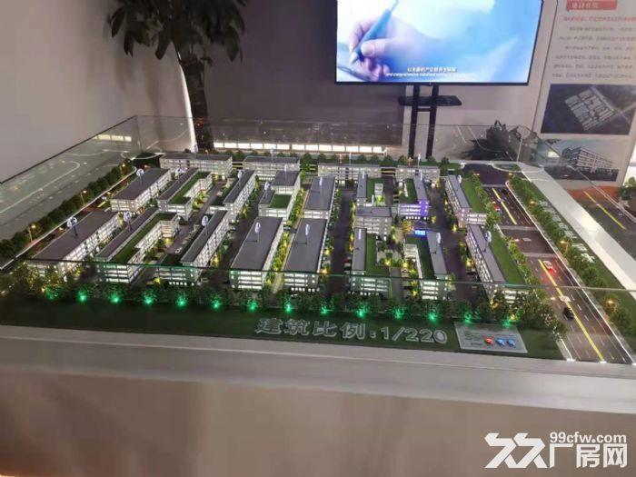 售新厂房新厂房新办公楼首层8.1米联排独栋50年产权-图(1)