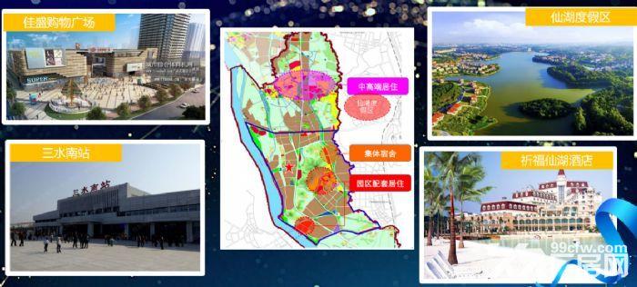 (非中介)广州周边佛山三水汽车配及其上下游行业专业园区50年产权花园式-图(4)