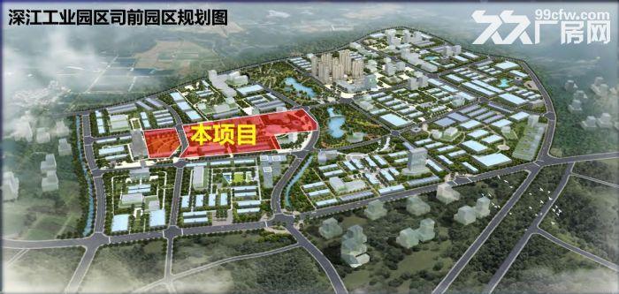 广州产业转移地江门新会全新50年产权厂房出售-图(1)