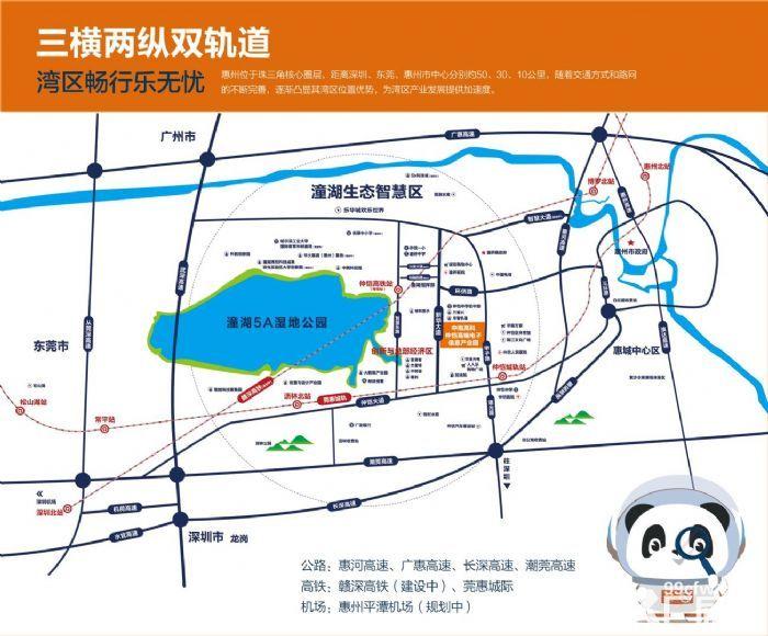 凤岗隔壁惠州仲铠高新区全新50年产权厂房可按揭销售-图(4)