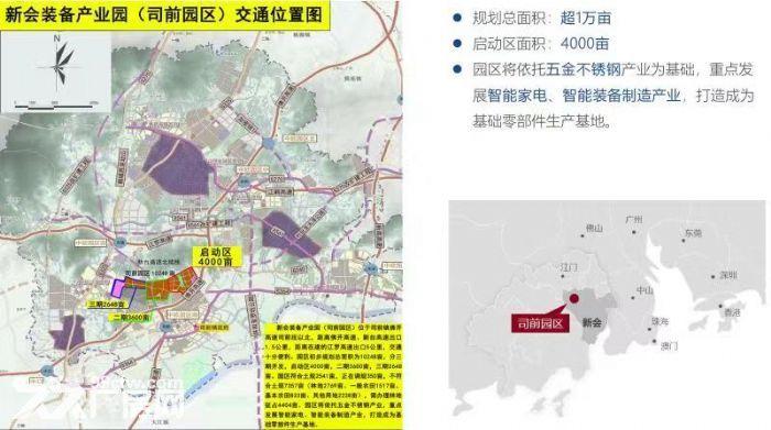 江门全新50年产权厂房,独栋/多层出售,可按揭-图(2)