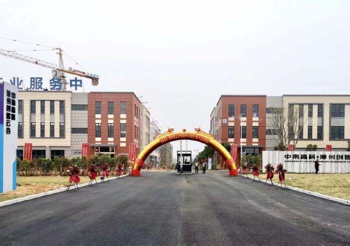 金塘大道旁全新花园式标准厂房出售-图(1)