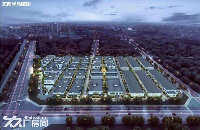 【标准厂房】福山区.中南高科智能制造产业园厂房出售有环评低首付首层7.9-图(6)