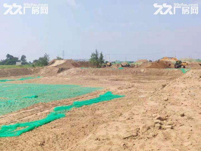 秦汉汽车零部件产业园二期土地招商绝对凌空优势-图(2)