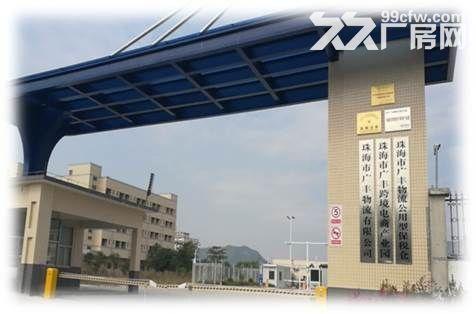 珠海广丰跨境电商产业园新仓火热招商(招租)-图(2)