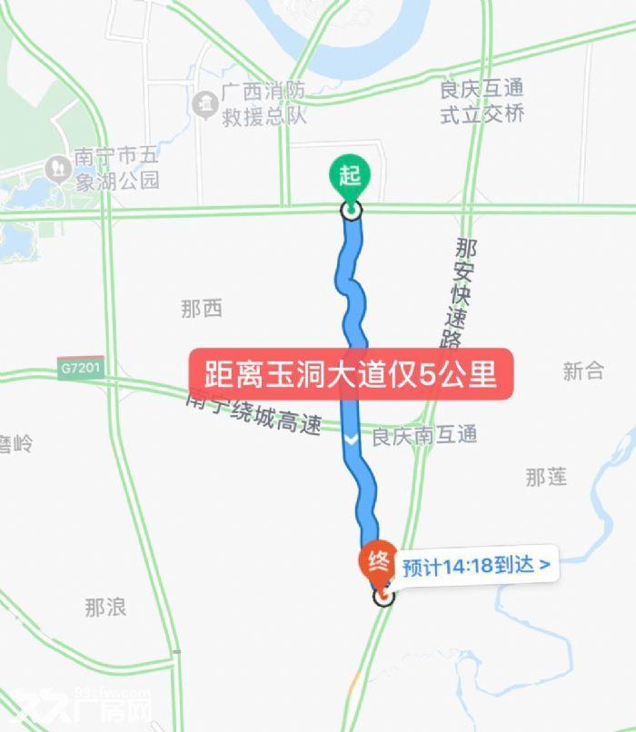 (推荐)五象新区玉洞大道70号附近24亩场地招租-图(1)