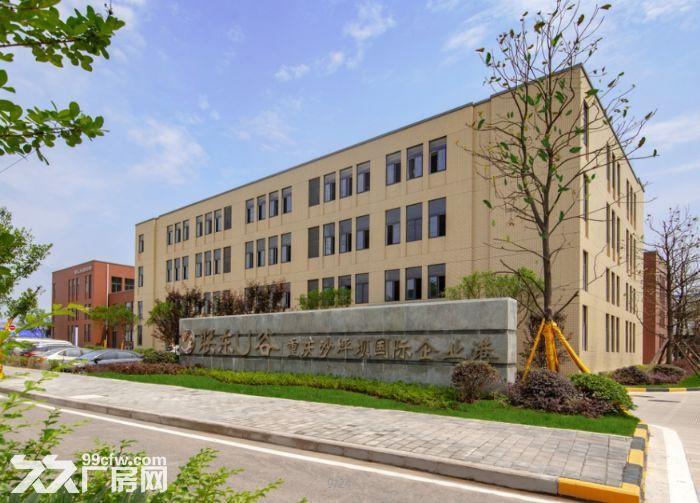 九龙坡、沙坪坝、大渡口工业园区独栋产权厂房(准现房可做环评可按揭)-图(5)