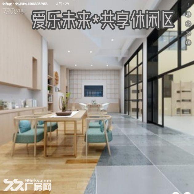 邻里中心9621方办公楼可分租厅大高调一楼沿街店面-图(8)