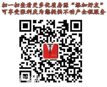 富春江路一楼1300方高5米宜仓库汽修-图(3)