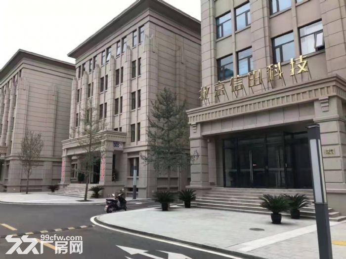 栖霞南京国家级经济技术开发区品牌工业产业园495−−6108平标准独栋单多层厂房-图(2)