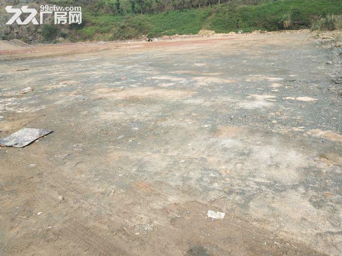渝北农业园区1500平米土地出租-图(1)