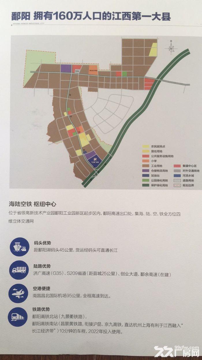 鄱阳宏地产业城1000平米厂房出租(单层9米挑高)-图(6)