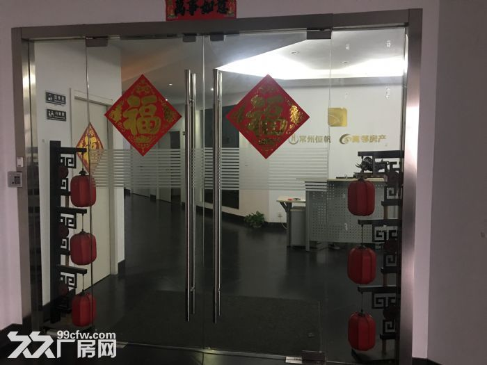 常州钟楼海业大厦厂房办公室出租-图(2)