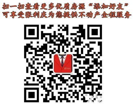 文昌路附近四楼1050㎡,位置好,宜仓库、电商、外贸-图(8)
