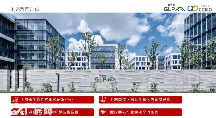 上海可环评园区(自贸壹号科技园)包环评生物可生产精装实验室-图(1)