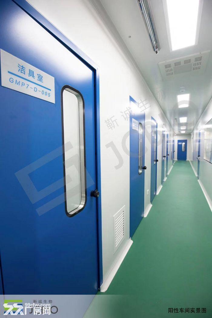 上海可环评园区(自贸壹号科技园)包环评生物可生产精装实验室-图(4)