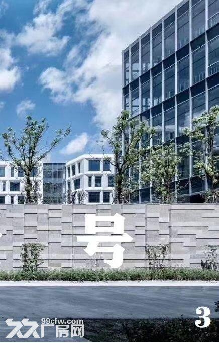 上海可环评园区(自贸壹号科技园)包环评生物可生产精装实验室-图(5)
