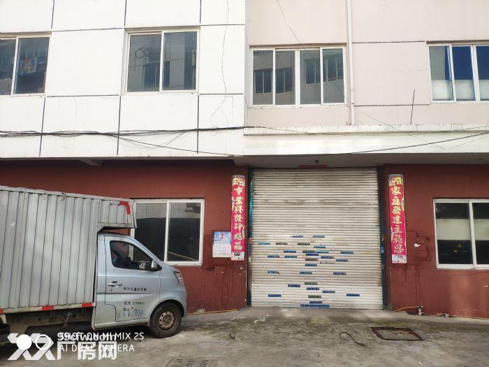 出租北白象旺林工业区厂房-图(1)