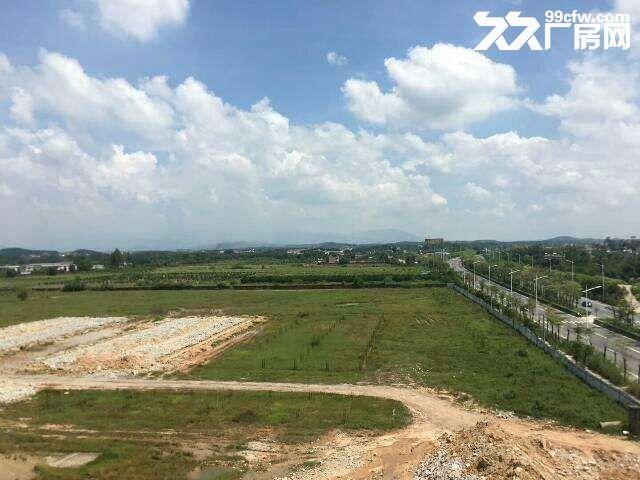 出售苏州40亩工业用地纯土地-图(1)