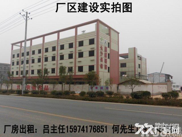 长沙周边厂房无中介,带货梯,设备齐全,面积大,价格实惠-图(1)