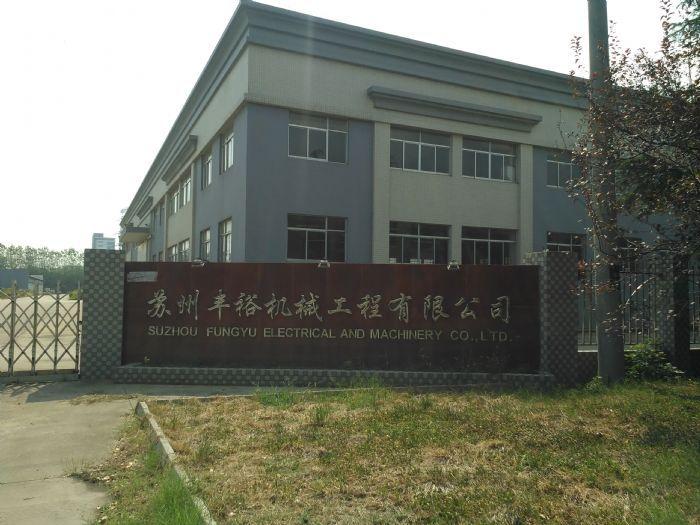 苏州高新区高架旁单层行车厂房有办公-图(4)