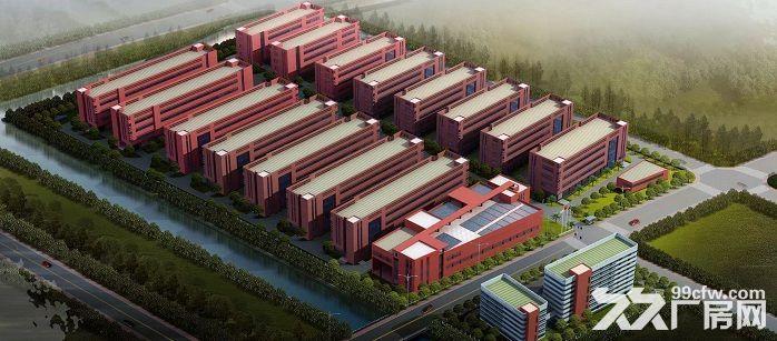 台州路桥之恩环保电镀园区厂房1000~50000平方招商-图(2)