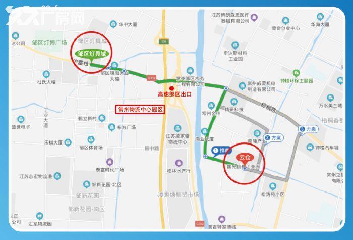 北港街道3000平方电商云仓招商-图(3)