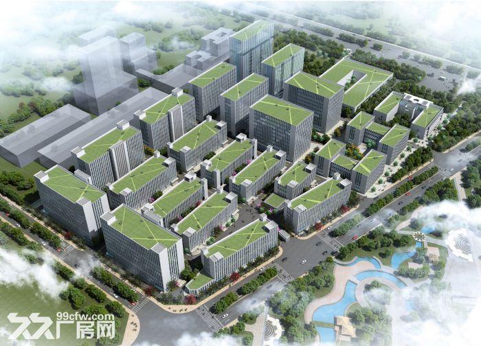 [50年产权]1千−9千平方米全新厂房邻靠广州南站-图(1)
