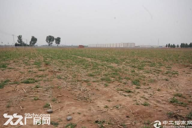 工业用地50亩,河南省开封市政府规划工业用地出售30亩起售-图(1)