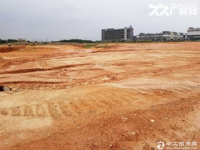 工业用地50亩,河南省开封市政府规划工业用地出售30亩起售-图(3)