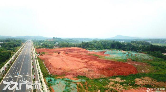 河南商丘,国有工业土地出售,三通一平-图(2)