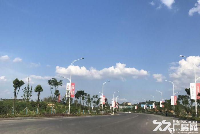 河南商丘,国有工业土地出售,三通一平-图(1)