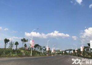 河南商丘,国有工业土地出售,三通一平