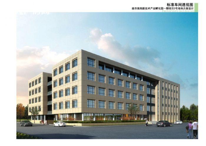 长三角浙江湖州南浔练市厂房出租出售可环评-图(1)