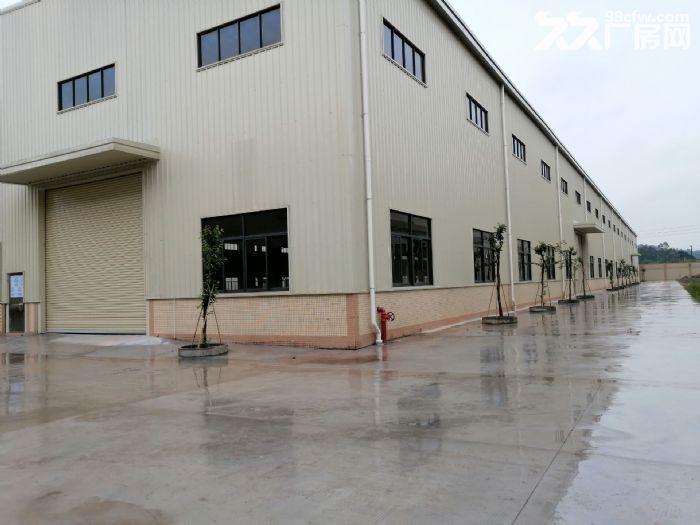 佛山三水乐平开发区内。厂房出租2500平方米。有现成水电,宿舍配套面积400平方-图(1)