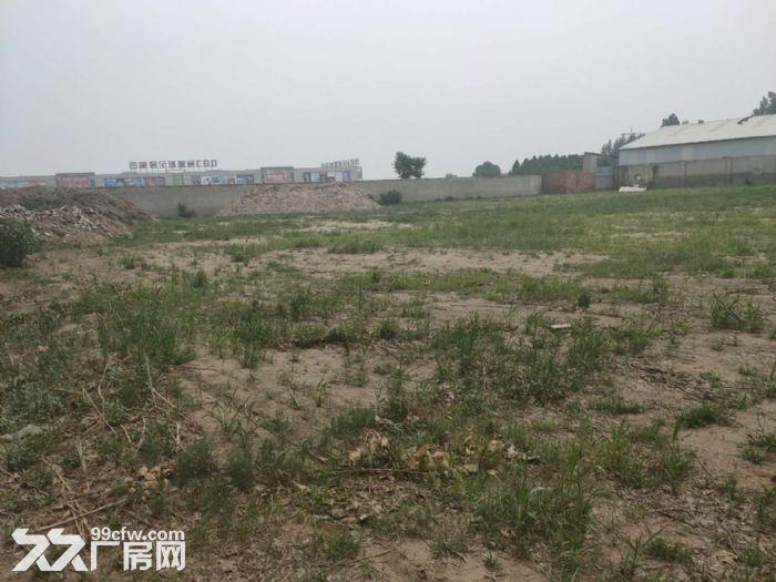 香河亚太城国有土地独门独院12亩空地价格便宜-图(1)