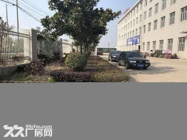 樊口4层框架厂房+37亩用地整体出售-图(4)