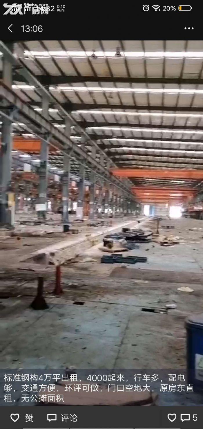 海沧新阳工业区钢构厂房8000平出租,可分4000分,-图(1)