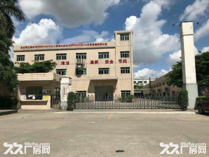 禅城石湾工业区独院标准厂房11700平,空地3500,带红本,易招工,交通便利-图(1)