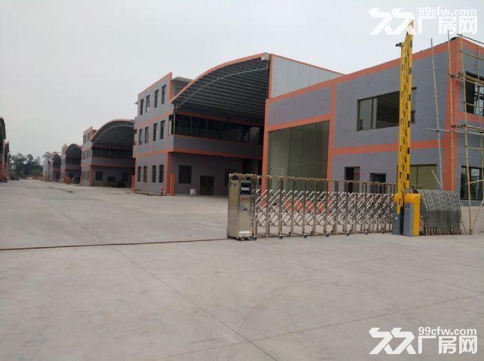 佛山三水乐平工业区西乐大道独门独院5900方厂房出租-图(1)