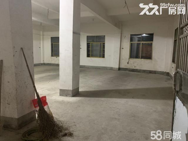 【厂房出租昌东工业园450平+220平】双层厂房,可分租-图(1)
